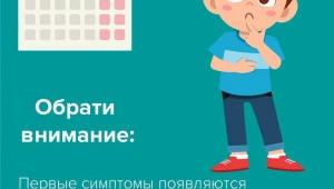 16-10_3356_26032020_IMG-20200326-WA0011