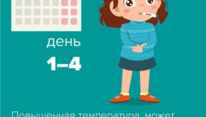 16-10_3356_26032020_IMG-20200326-WA0013