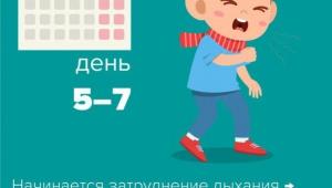 16-10_3356_26032020_IMG-20200326-WA0014