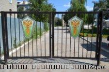 Ворота в колледж