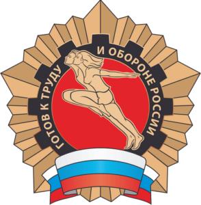 gto_logo